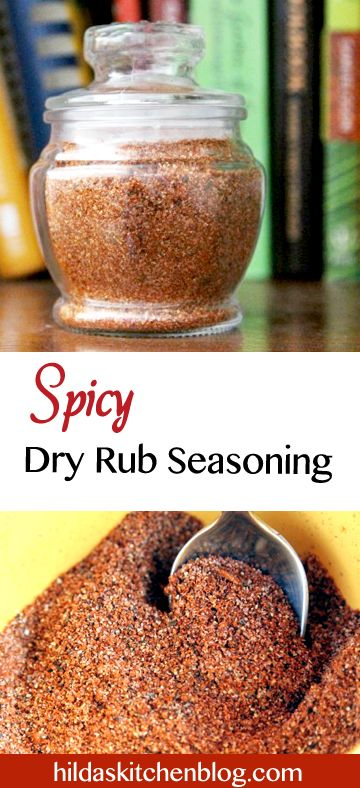 dry rub for pork recipe