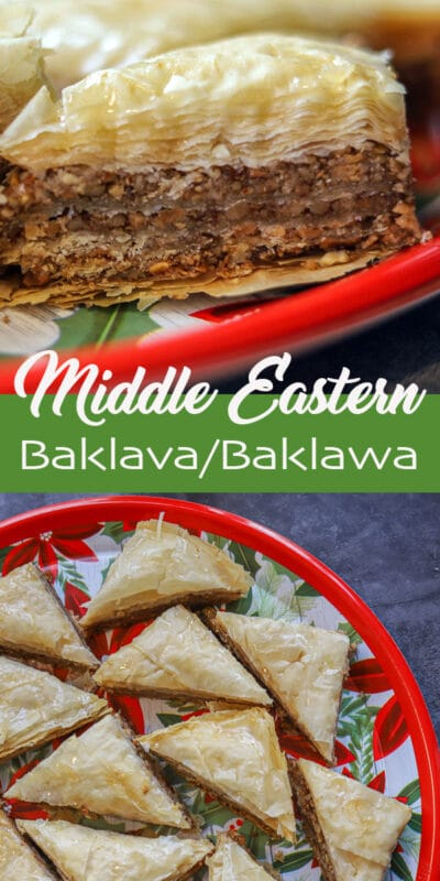 middle eastern baklava