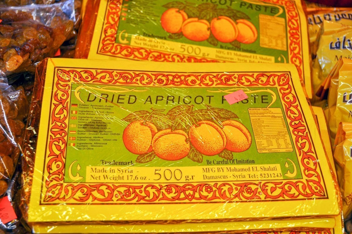 qamardeen apricot fruit leather