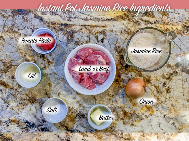 red rice ingredients, labeled
