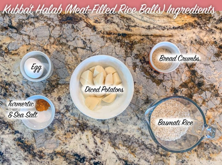 Kubba Halab shell ingredients , labeled